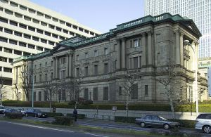 bank_of_japan_headquarters_in_tokyo_japan