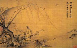 1024px-ma_yuan_walking_on_path_in_spring-2