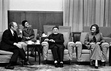 220px-Gerald_and_Betty_Ford_meet_with_Deng_Xiaoping,_1975_A7598-20A