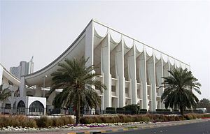 300px-utzon_kuwait_national_assembly-1-1