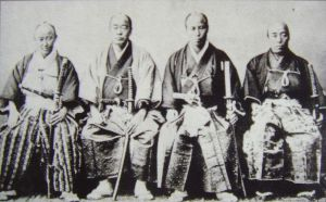 1024px-firstjapanesemission1862-2