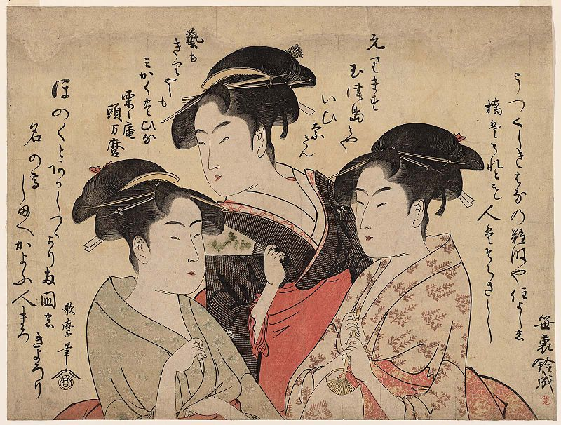 800px-Utamaro_(1792–1793)_Three_Beauties—Okita,_Ohisa,_and_Toyohina