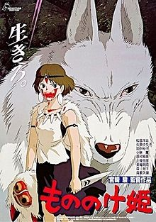 princess_mononoke1